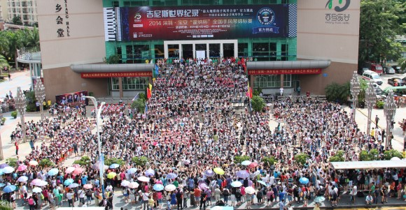 Shenzhen Guinness World Record