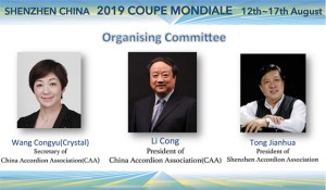 2019 Shenzhen China Organising Committee