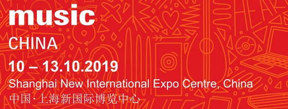 Music China 2019 header