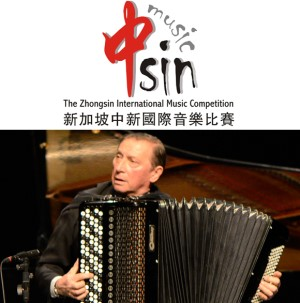 Zhongsin International Music Competition header, Oleg Sharov