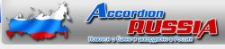 Accordion Russia News logo