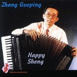 Happy Sheng CD cover by Zhang Guoping