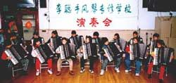 Greet the Chinese New Year with Accordion