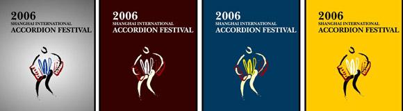 Shanghai Spring International Accordion Festival