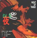 """Night of Tango"""