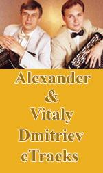 Alexander and Vitaly Dmitriev, Gary Daverne, Grayson Masefield, Sergey Osokin eTracks